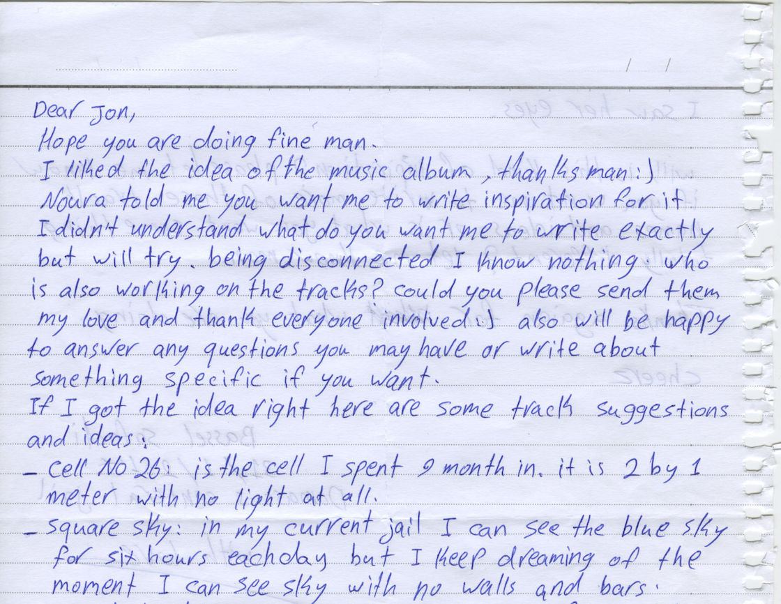 Letter to a friend in jail