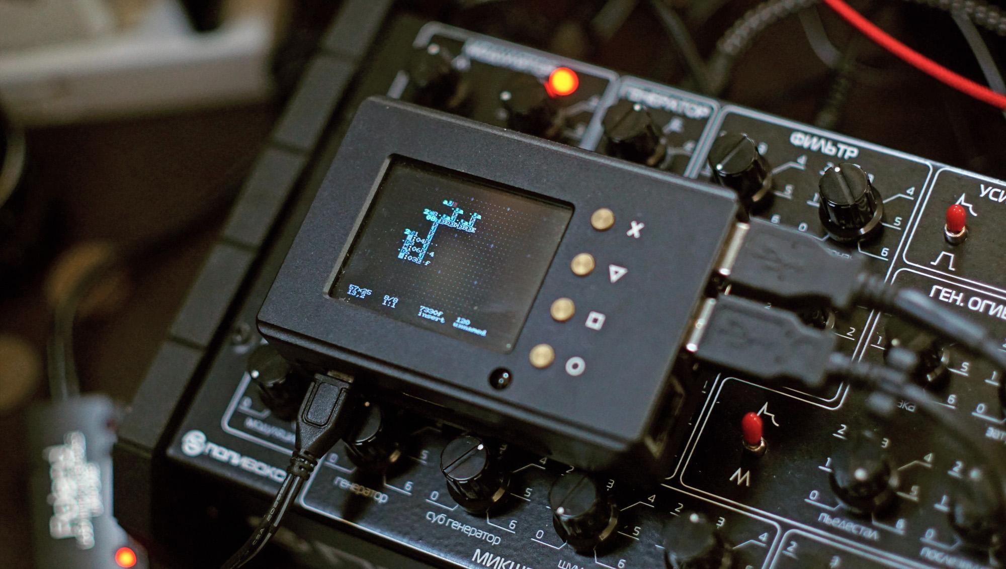Orca - Livecoding Tool - Equipment - lines